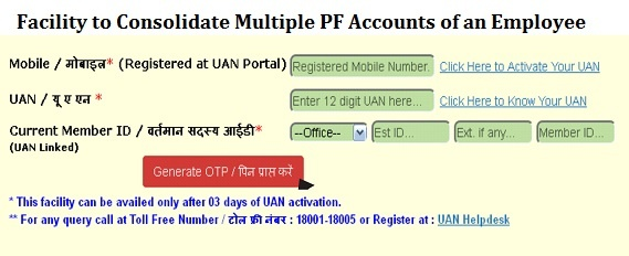 Consolidate Multiple PF accounts