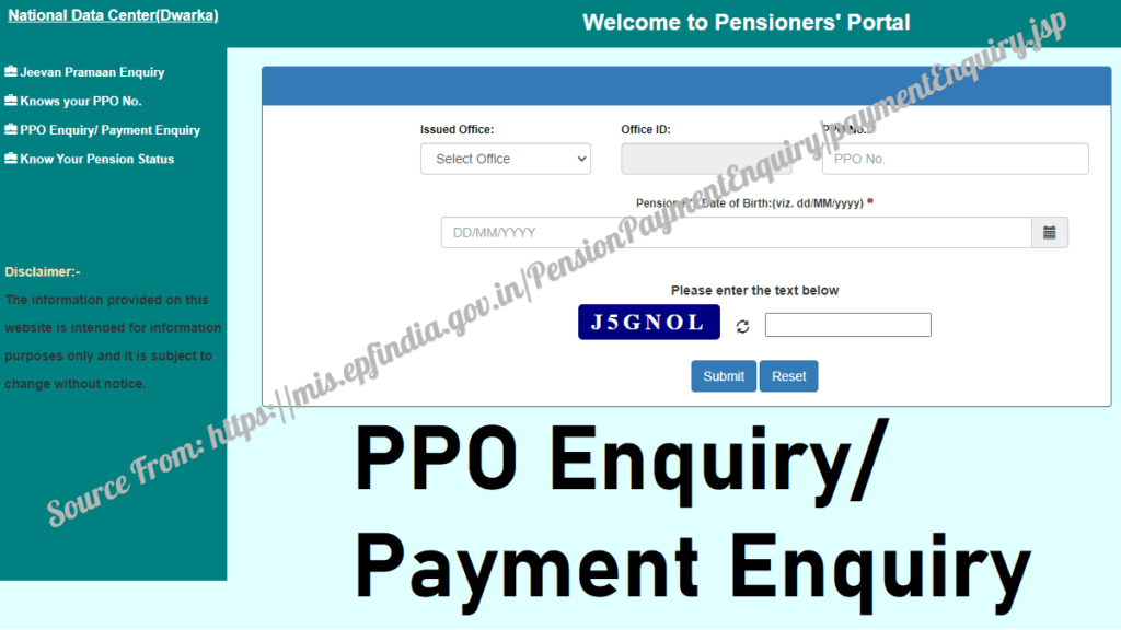 PPO Enquiry